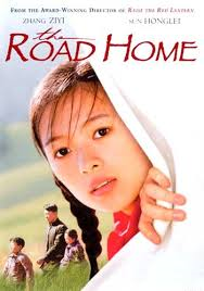 road_home