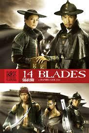 14_blades